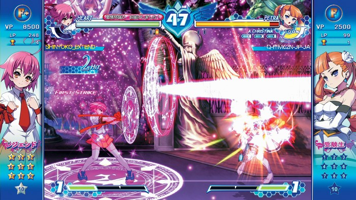 arcana-heart-3-love-max-analise-review-pn_00001