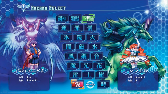 arcana-heart-3-love-max-analise-review-pn_00003