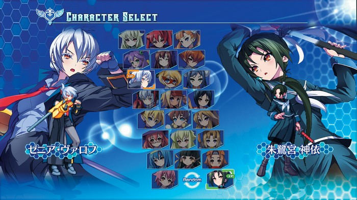 arcana-heart-3-love-max-analise-review-pn_00007