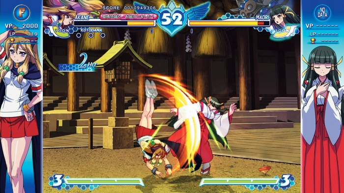 arcana-heart-3-love-max-analise-review-pn_00008