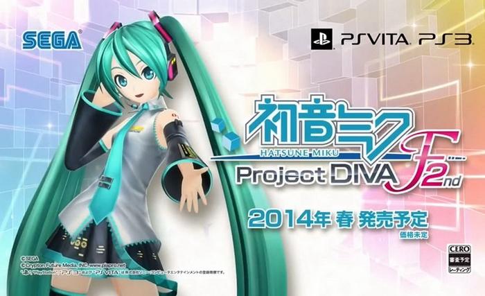 ana_project_diva_4