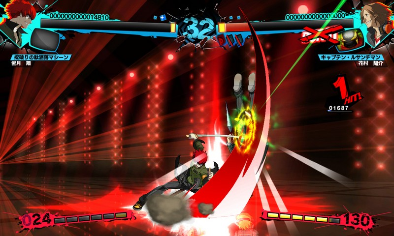 persona-4-arena-ultimax-analise-review-pn-n2_00004