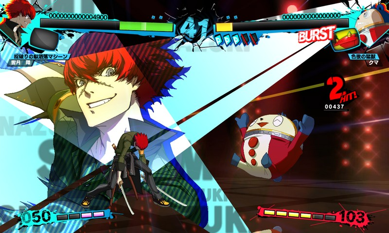 persona-4-arena-ultimax-analise-review-pn-n2_00011