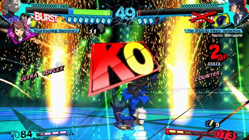 persona-4-arena-ultimax-analise-review-pn-n2_00013