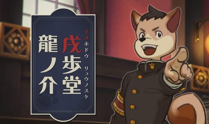 Ace Attorney Dog PN