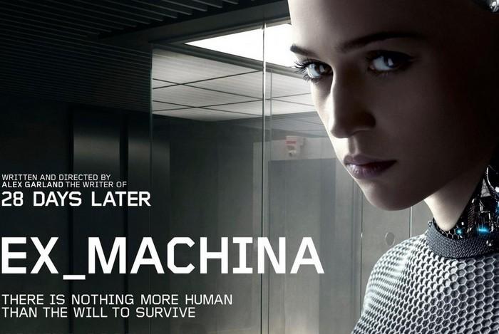 EX MACHINA 12