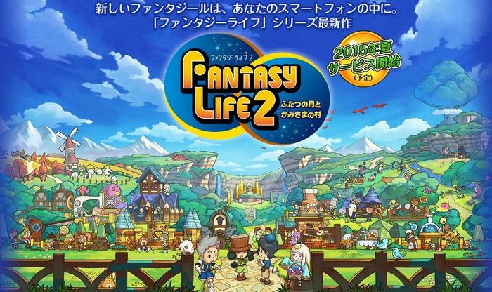 Fantasy Life 2 PN-N1