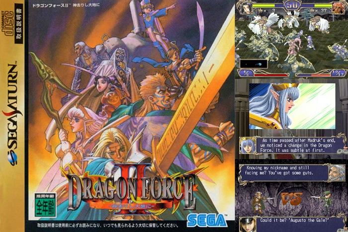 dragon-force-2-translation-pn