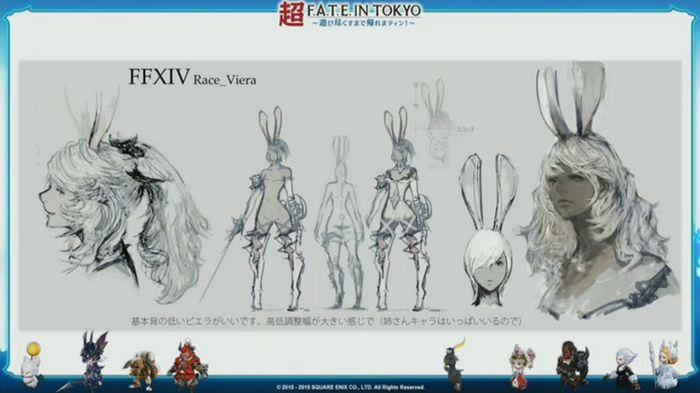 final-fantasy-14-viera-raca-pn-n1