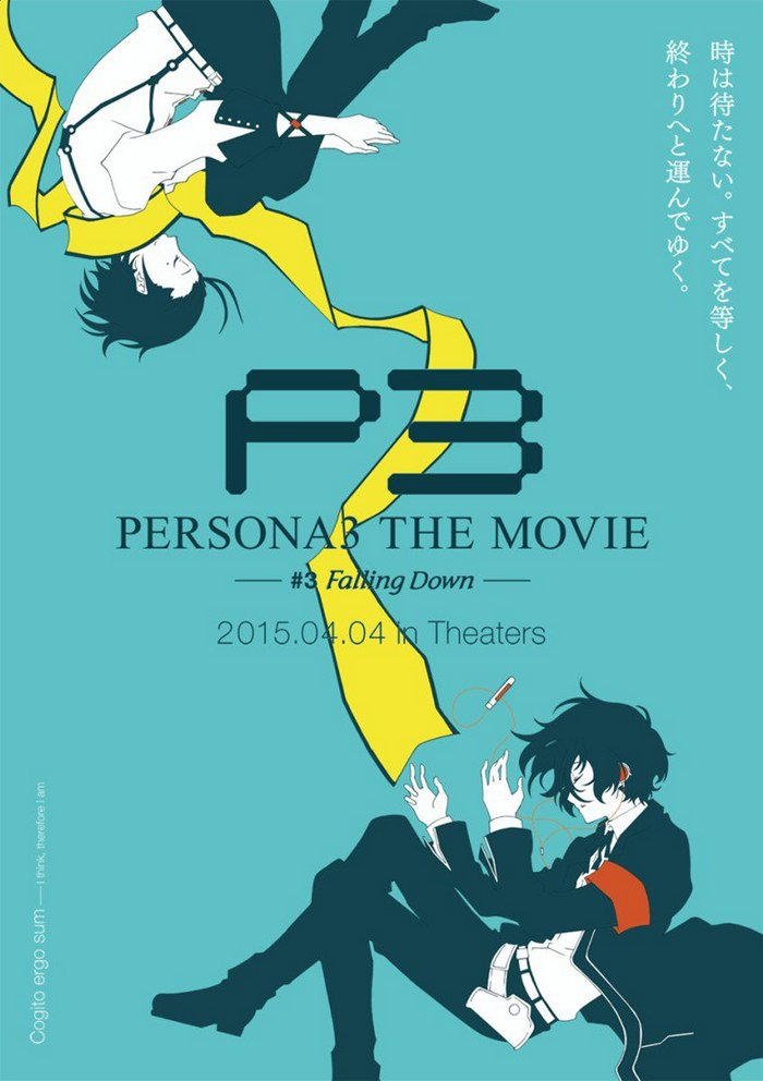 persona-3-the-movie-filme-final-pn-n