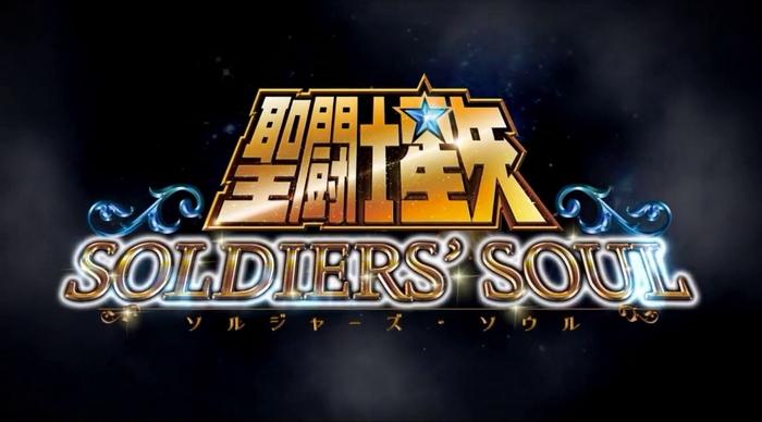 saint-seiya-soldiers-soul-logo-pn