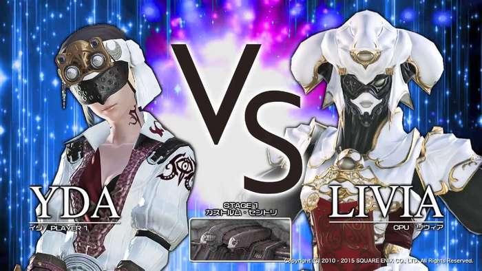 ultimate-fight-final-fantasy-14-trailer-pn-n