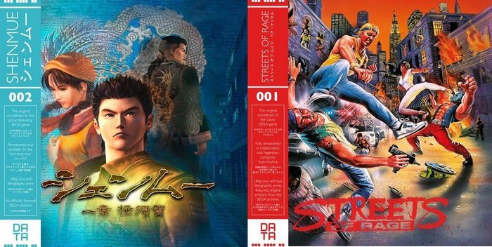 data-discs-shenmue-streets-of-rage-pn