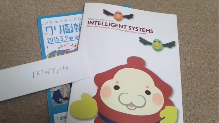 intelligent-systems-japan-expo-pn