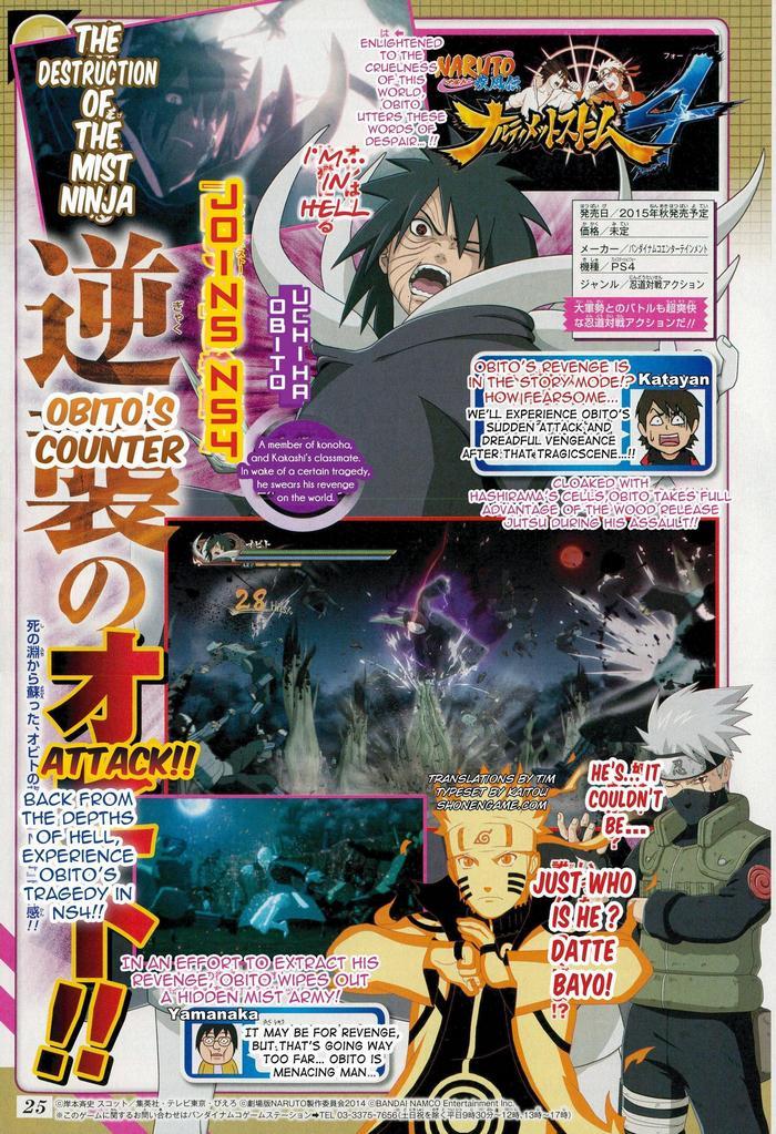 naruto-shippuden-ultimate-ninja-storm-4-junta-bito-uchiha-ao-menu-de-personagens-pn-n