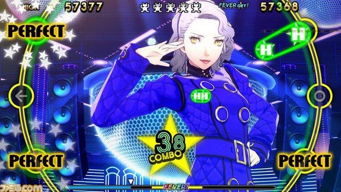 persona-4-dancing-all-night-margaret-pn-n