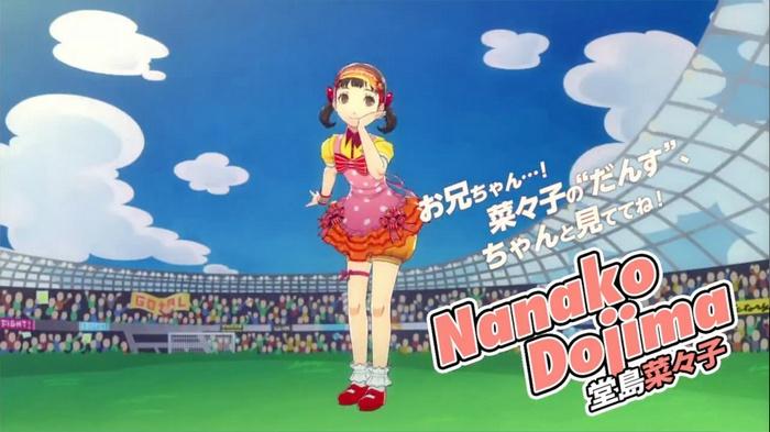 persona-4-dancing-all-night-nanako-dojima-trailer-pn-n