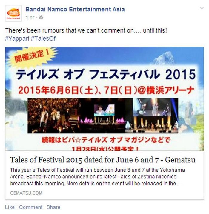 tales-of-zestiria-para-ps4-pode-ser-anunciado-no-próximo-tales-of-festival-pn-n