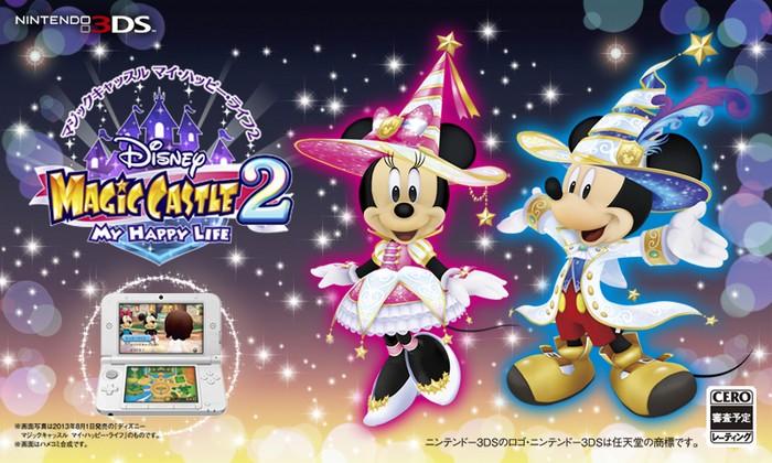 Disney-Magical-World-2 PN-N