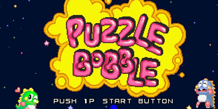 Puzzle-Bobble-especial-pn