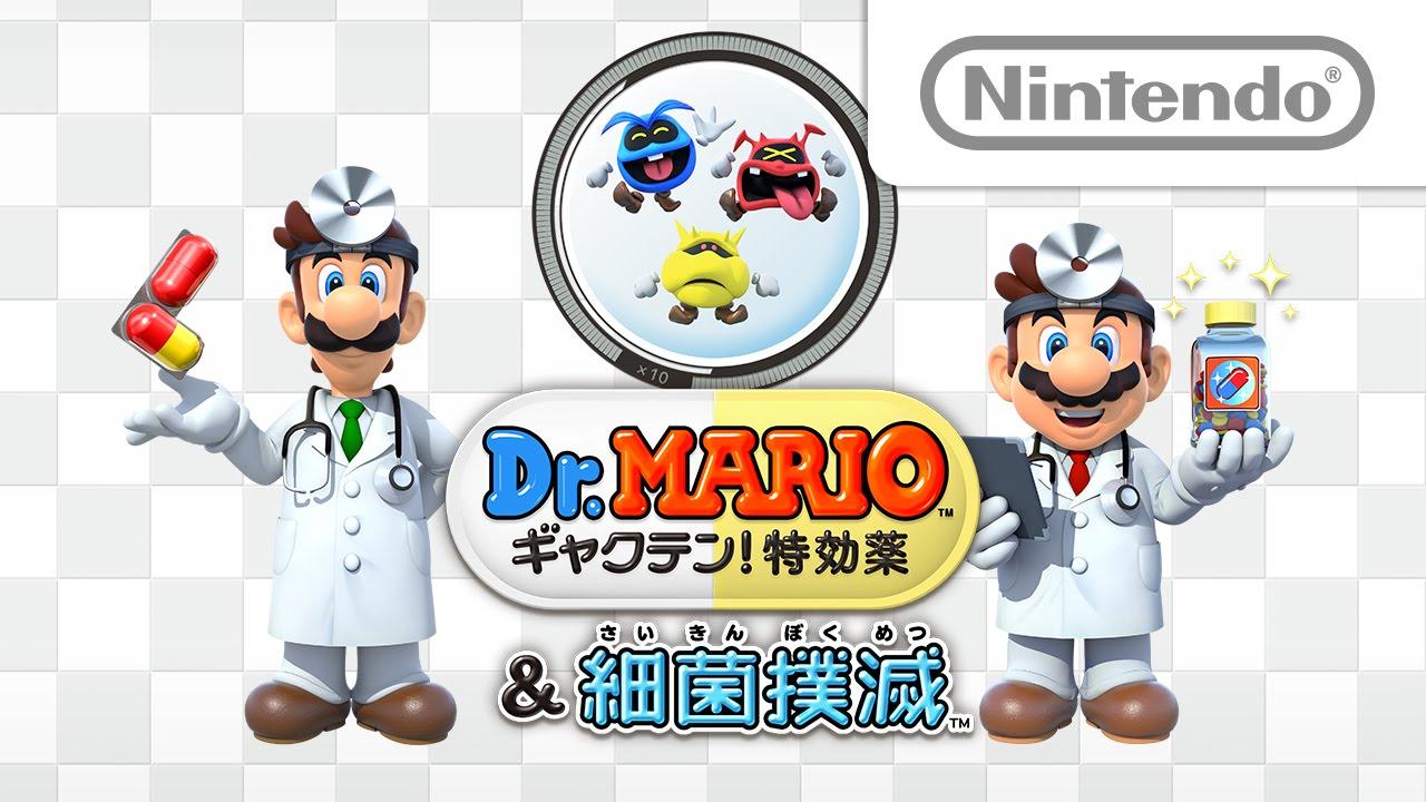 dr-mario-3ds-pn