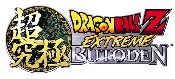 dragon-ball-z-extreme-butoden-anunciado-europa-pn-n_00001