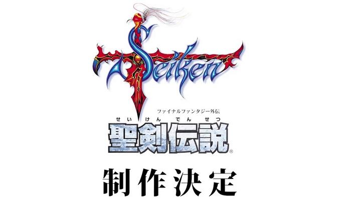final-fantasy-adventure-anunciado-2015-pn-n