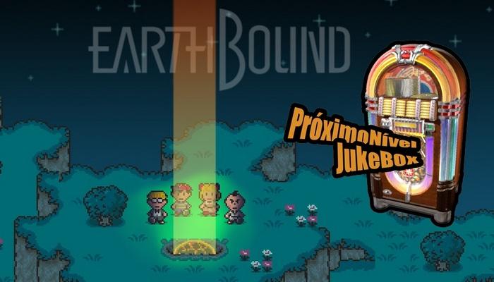pnjbox-12-earthbound-pn