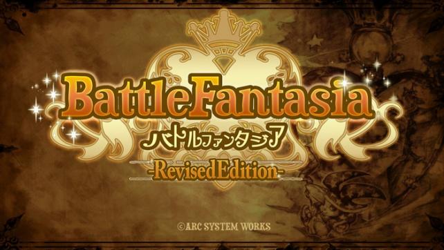 Análise – Battle Fantasia – Revised Edition