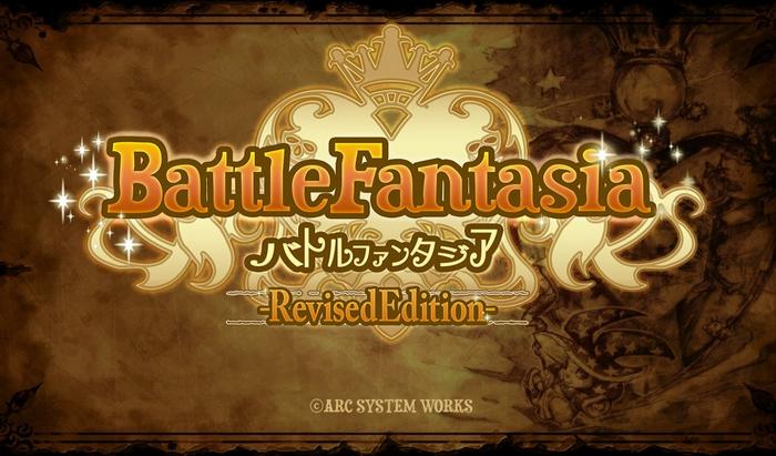 batle fantasia revised pn ana (1)