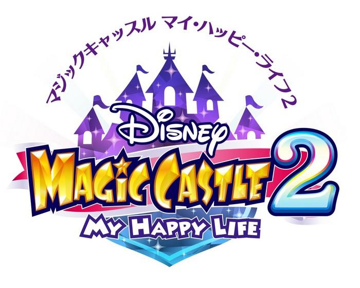 disney magical castle 2 PN N 2