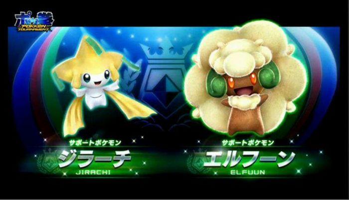 pokken-tournament-a-bandai-namco-pergunta-que-support-pokemon-gostariam-de-ver-pn-n