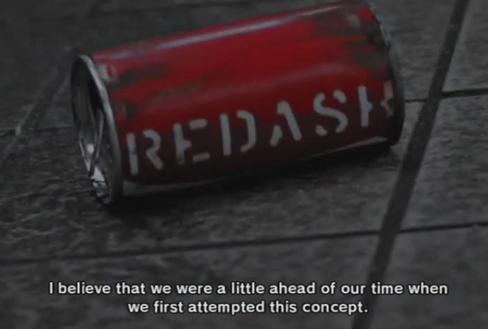 red-ash-art-pn