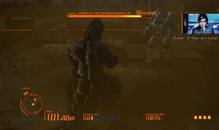 ana_Godzilla1
