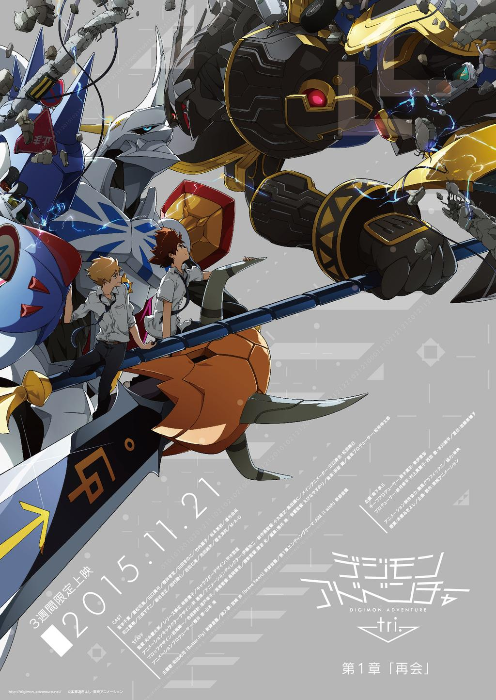 digimon-adventure-tri-part-1-saikai-recebe-trailer-pn