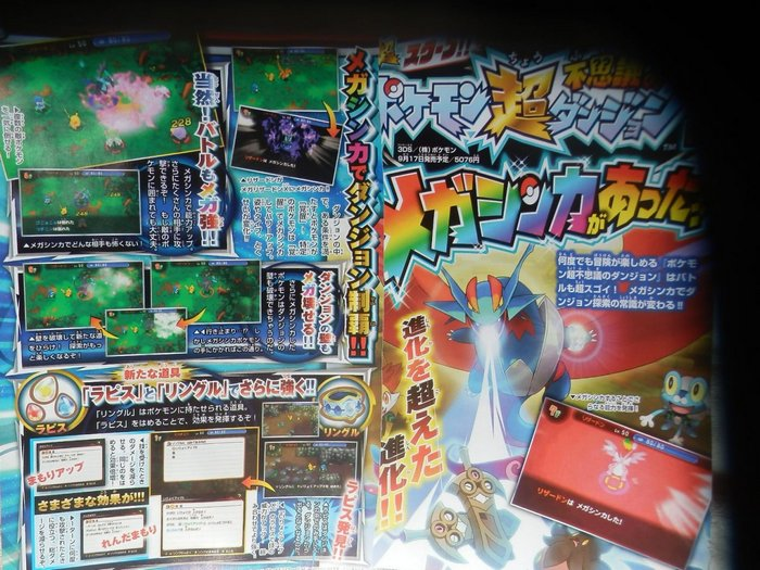 pokemon-super-mistery-dungeon-ira-permitir-passagens-atraves-de-paredes-pn-n