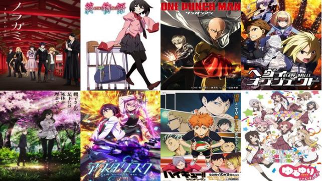 Animes do Outono 2015 – Lista de trailers