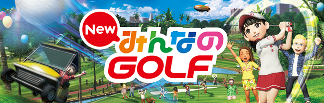 new-everybody-golf-ps4-01-tgs-2015-pn