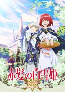 animes-do-verao-2015-o-que-ver-akagami-no-shirayukihime-pn
