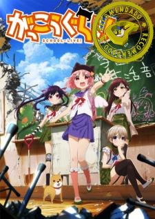 animes-do-verao-2015-o-que-ver-gakou-gurashi-recomendado-pn