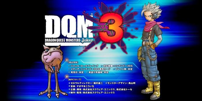 dragon-quest-monsters-joker-3-teaser-site-pn