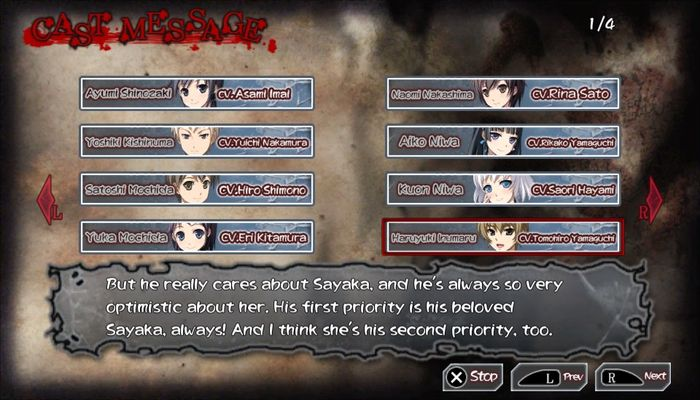 analise-corpse-party-blood-drive-034-pn