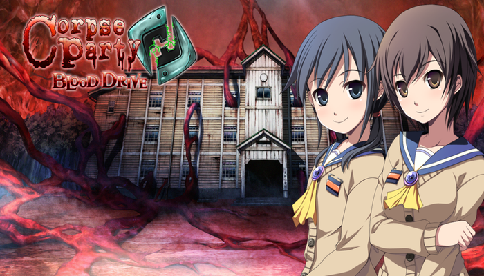 analise-corpse-party-blood-drive-logo-pn