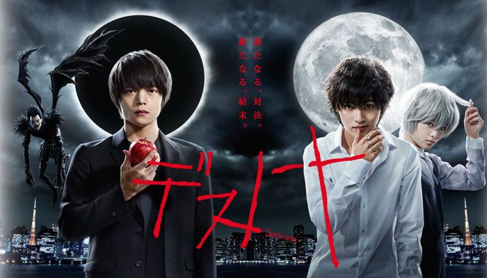 analise-death-note-drama-logo-pn