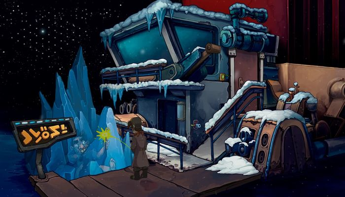 analise-trilogia-deponia-chaos-on-deponia-005-pn