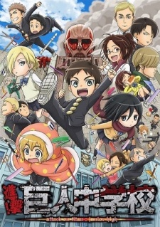 animes-do-outono-2015-o-que-ver-attack-on-titan-high-school-pn