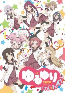 animes-do-outono-2015-o-que-ver-yuru-yuri-san-hai-pn