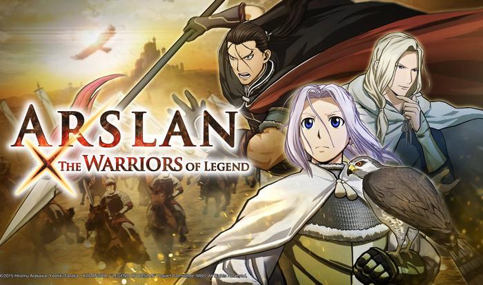 arslan the warriors of legend pn ana 1