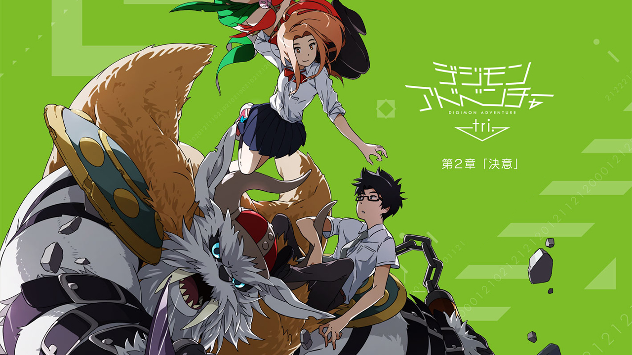 digimon-adventure-tri-ketsui-00-pn