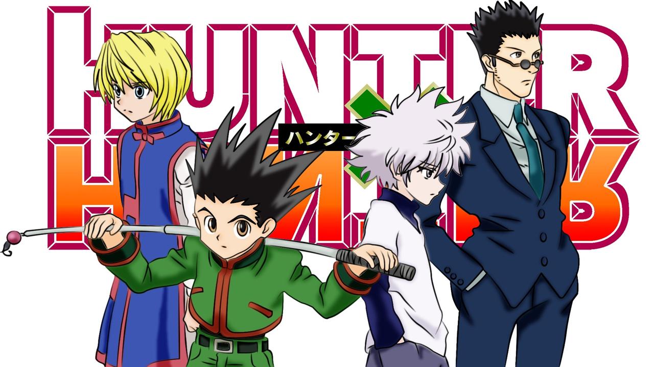 coisas-sobre-anime-9-hunter-x-hunter-logo-pn-n